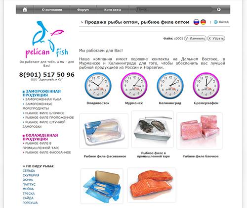 пример дизайна сайта оптовой рыбной компании